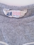 HM-5-YEARS-Knit-Shirt_2121328C.jpg