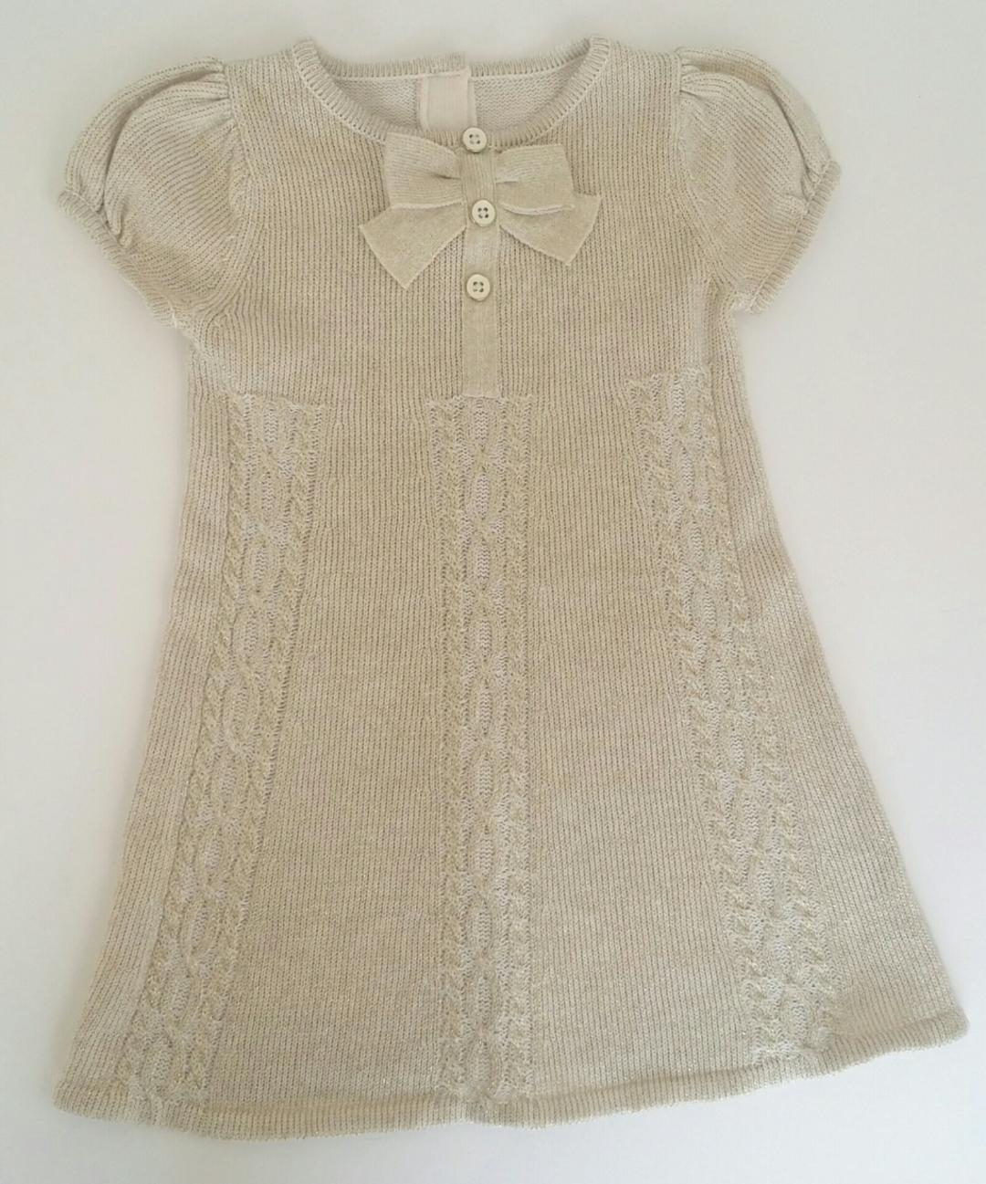 Janie--Jack-18-24-MONTHS-Metallic-Dress_2098918A.jpg