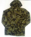 Old-Navy.-10-YEARS-Camoflage-Fleece-Jacket_2163189A.jpg