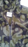 Old-Navy.-10-YEARS-Camoflage-Fleece-Jacket_2163189B.jpg