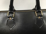 Louis-Vuitton-Large-EPI-Speedy-25-Black-Purse_9677D.jpg