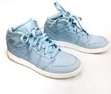 LT-BLUE-7.5-NIKE-Sneakers_1041768A.jpg