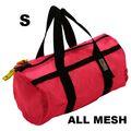Solgear-Mesh-Duffel-Rig-Bag-NEW_71507A.jpg