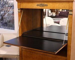 Baker-Collectors-Edition-Burl-Wood-Bar_88772B.jpg