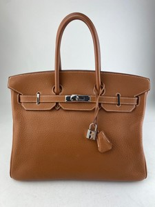Hermes Shoulder