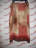 Dana-Buchman-Size-14-Multi-Color-Floral-Wrap-Skirt_2951B.jpg