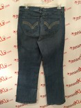 Not-Your-Daughters-Jeans-Size-14W-Blue-Wide-Leg-Jeans_2914B.jpg