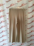 St.-John-Collection-Size-16-Beige-Wool-Blend-Pants_2200A.jpg