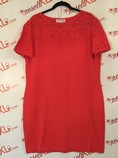 St.-John-Size-16-Short-Sleeve-Salmon-Colored-Shift-Dress_3184A.jpg