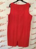 Tamotsu-New-York-Size-XL-Red-Sheath-Dress_3020B.jpg