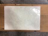 Box-of-rectangular-glazed-tan-tile_1411A.jpg