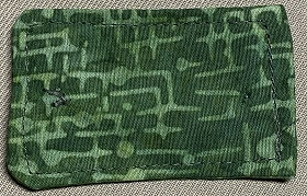 ArmyGreenabstract-Mask-Extenders_254041B.jpg