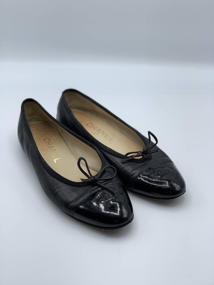 Chanel-Designer-Shoe-Black-36.5--CC-Logo-Cap-Toe-Ballet-Flats-Leather-Dust-Bag_12621A.jpg