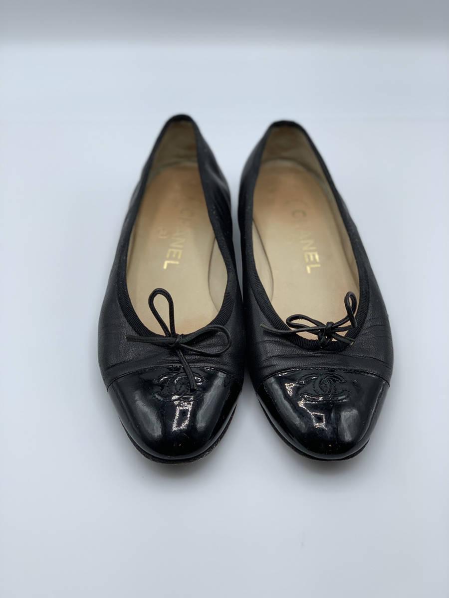 Chanel-Designer-Shoe-Black-36.5--CC-Logo-Cap-Toe-Ballet-Flats-Leather-Dust-Bag_12621B.jpg
