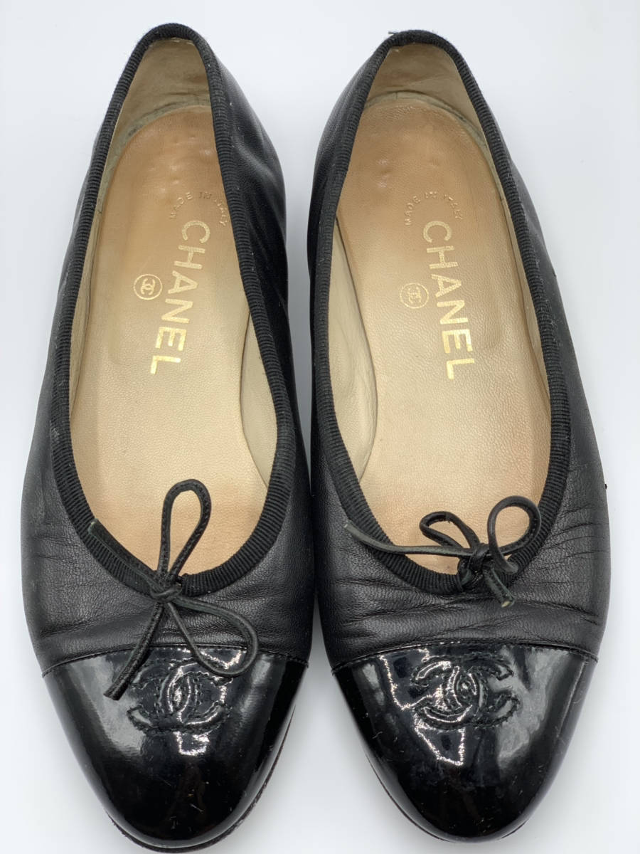 Chanel-Designer-Shoe-Black-36.5--CC-Logo-Cap-Toe-Ballet-Flats-Leather-Dust-Bag_12621C.jpg
