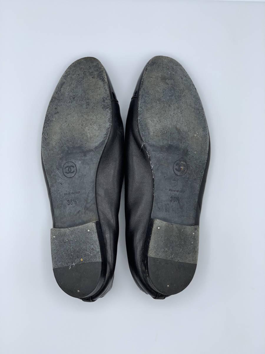 Chanel-Designer-Shoe-Black-36.5--CC-Logo-Cap-Toe-Ballet-Flats-Leather-Dust-Bag_12621F.jpg