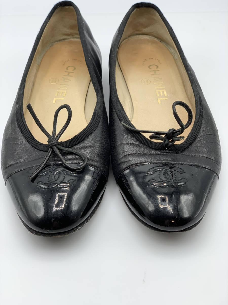 Chanel-Designer-Shoe-Black-36.5--CC-Logo-Cap-Toe-Ballet-Flats-Leather-Dust-Bag_12621G.jpg
