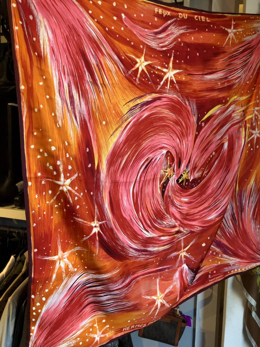 Hermes-Feux-Du-Ciel-Silk-Scarf-35X35-Designer-Art-Work-2000-Vintage_5533A.jpg