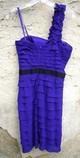 BCBG-MAXAZRIA-Size-2-Dress_186937C.jpg