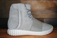 Adidas-Yeezy-Boost-750-2015-New-Damaged-Box-Size-11-339-2_14204A.jpg
