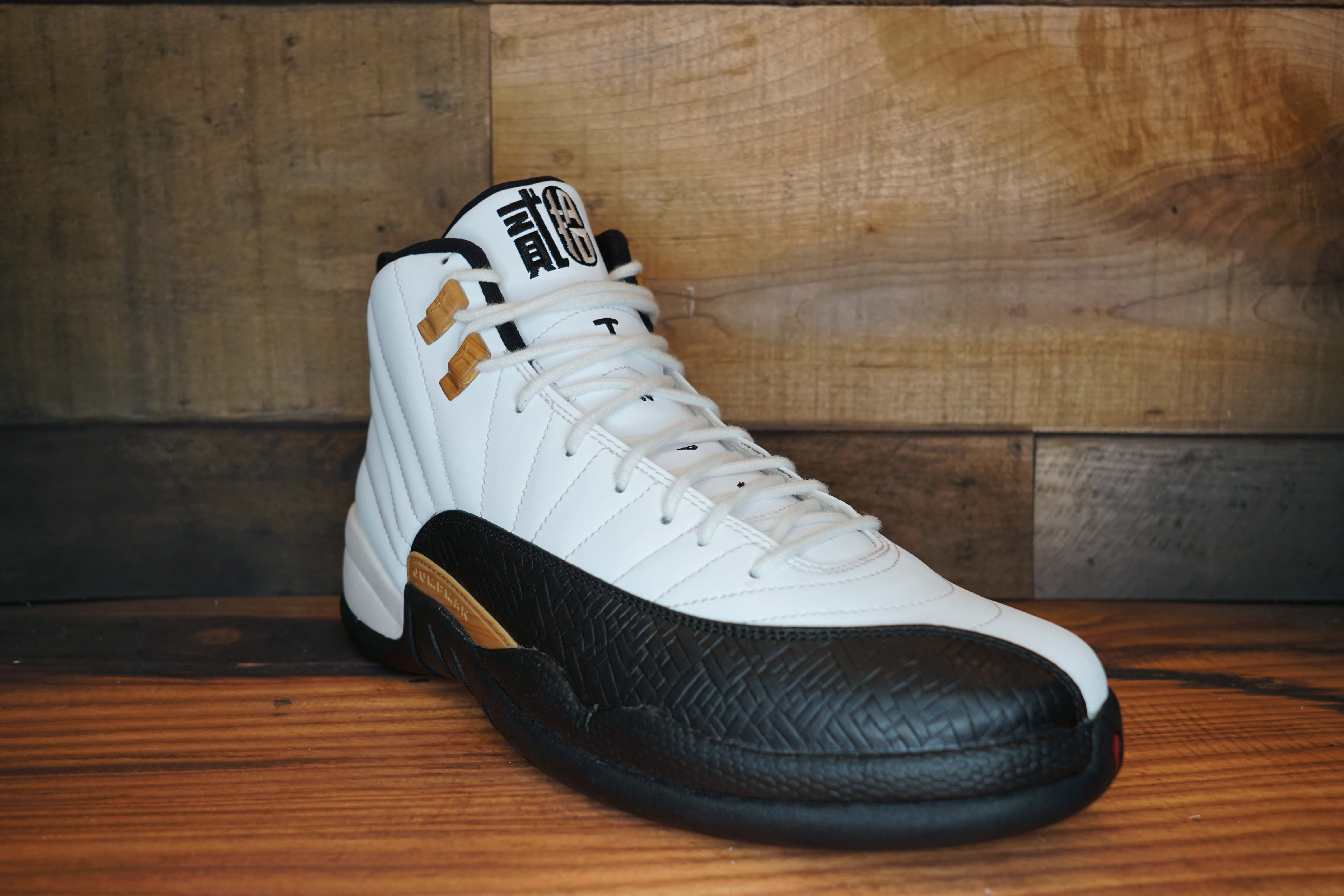 55115ac5917 ... Air-Jordan-12-Retro-CNY-New-Original-Box- ...
