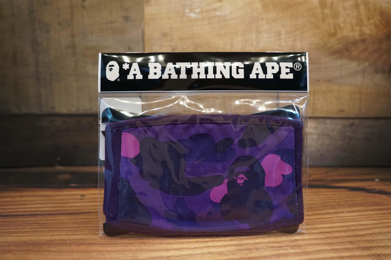 Bape-Face-Mask-Purple-Size-OS-New-407-46_14776A.jpg