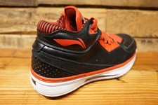Li-Ning-Way-of-the-Wade-2-ANNOUNCEMENT-Used-Original-Box-Size-12-2964-15_14929C.jpg