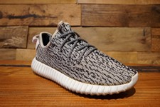 Yeezy-Boost-350-TURTLE-DOVE-2015-Used-Original-Box-Size-7-2-2867_24289B.jpg