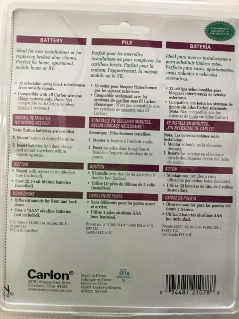Carlon-door-bell_238532B.jpg