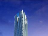 Diwang International Fortune Center