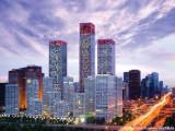 Beijing Yintai Centre
