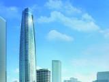 Shenzhen Center