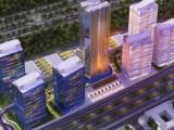 World Trade Center Abuja