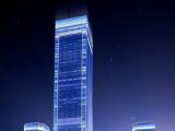 Chongqing International Finance Square