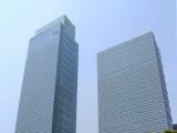International Fortune Plaza