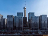 Jinan Center Financial City