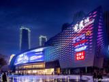 Changsha Jinmao Meixi Lake International Plaza
