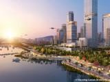 Shenzhen Bay Super Headquarters City