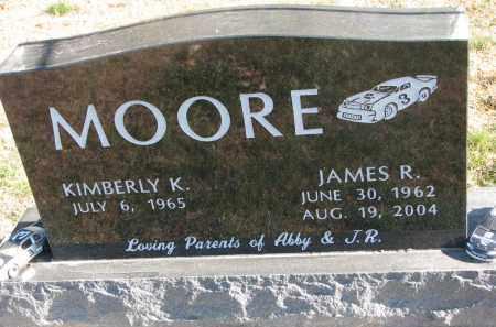 MOORE, JAMES R. - Clay County, South Dakota | JAMES R. MOORE - South Dakota Gravestone Photos