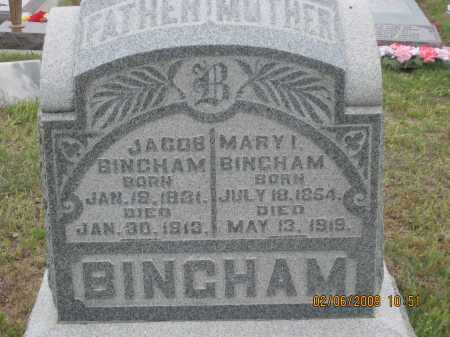 BINGHAM, MARY I. - Fall River County, South Dakota | MARY I. BINGHAM - South Dakota Gravestone Photos