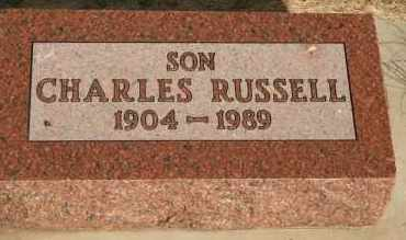 BANKS, CHARLES RUSSELL - Lyman County, South Dakota | CHARLES RUSSELL BANKS - South Dakota Gravestone Photos