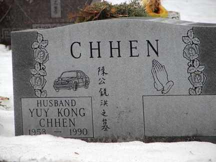 CHHEN, YUY KONG - Minnehaha County, South Dakota | YUY KONG CHHEN - South Dakota Gravestone Photos