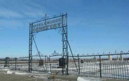 *SIGEL ENTRY & GPS, ENTRANCE - Yankton County, South Dakota | ENTRANCE *SIGEL ENTRY & GPS - South Dakota Gravestone Photos
