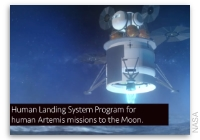 This Week at NASA: Marshall Gets Human Landing System Development