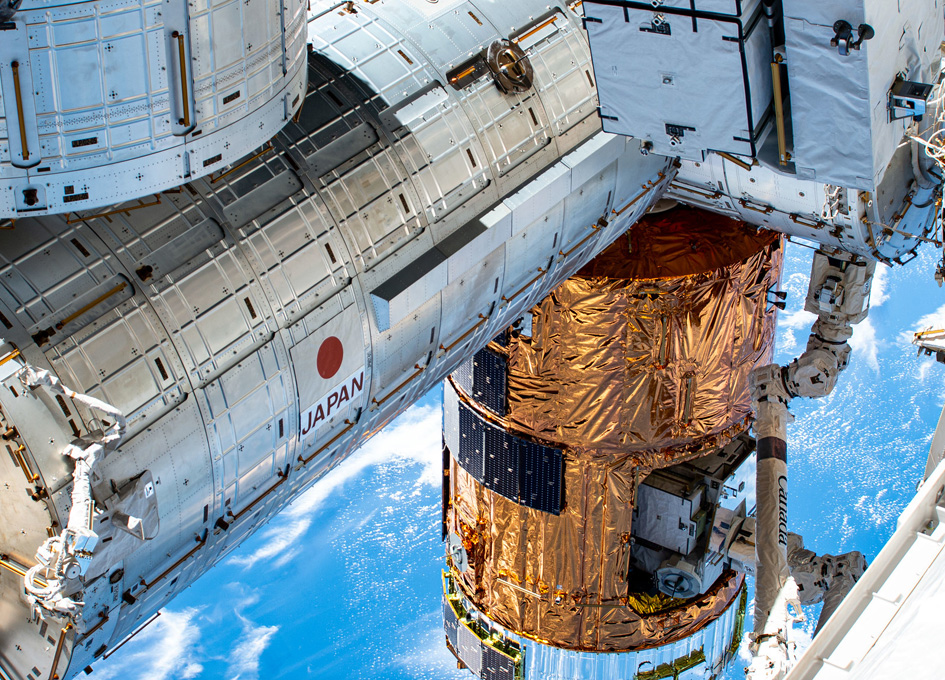 Japanese And Canadian Space Station Components