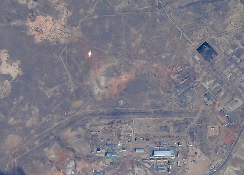 Soyuz Launch As Seen From Orbit