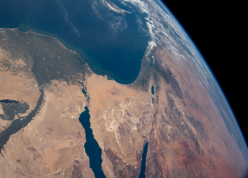 Egypt As Seen From Orbit