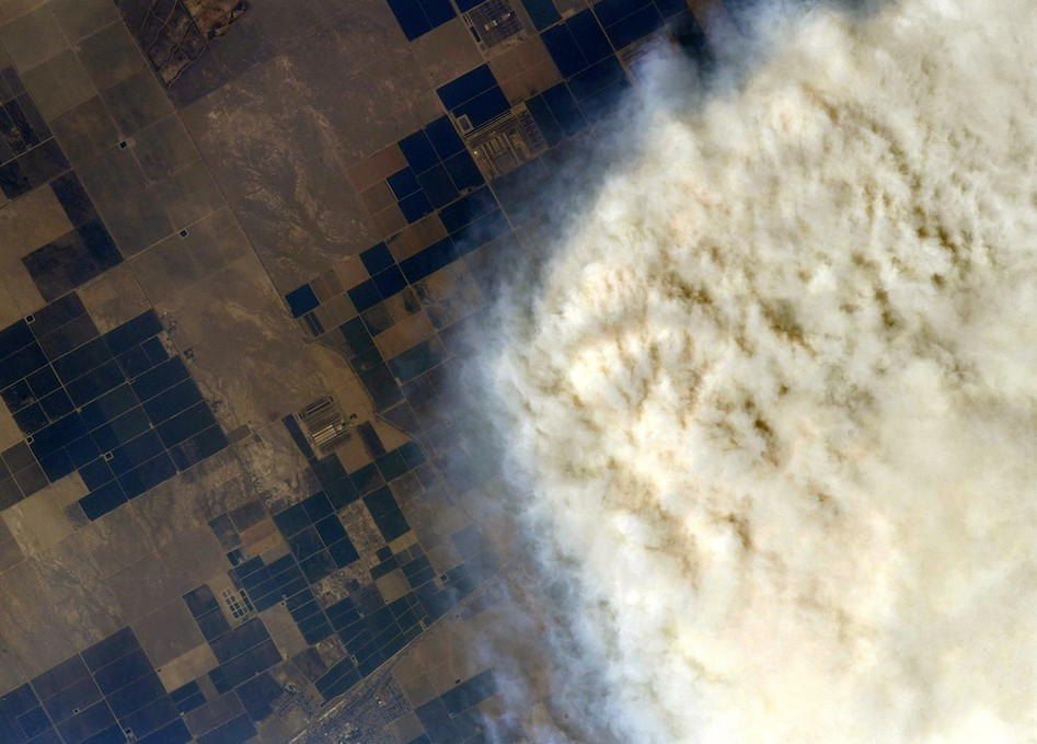 Smoke Clouds Over Crops As Seen From The Space Station