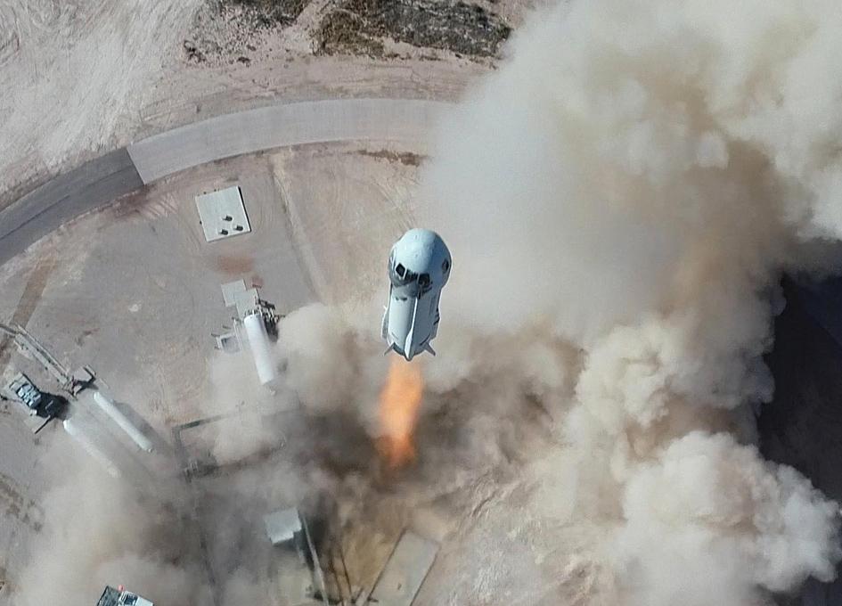 NASA, Blue Origin Partner to Bring Lunar Gravity Conditions Closer to Earth