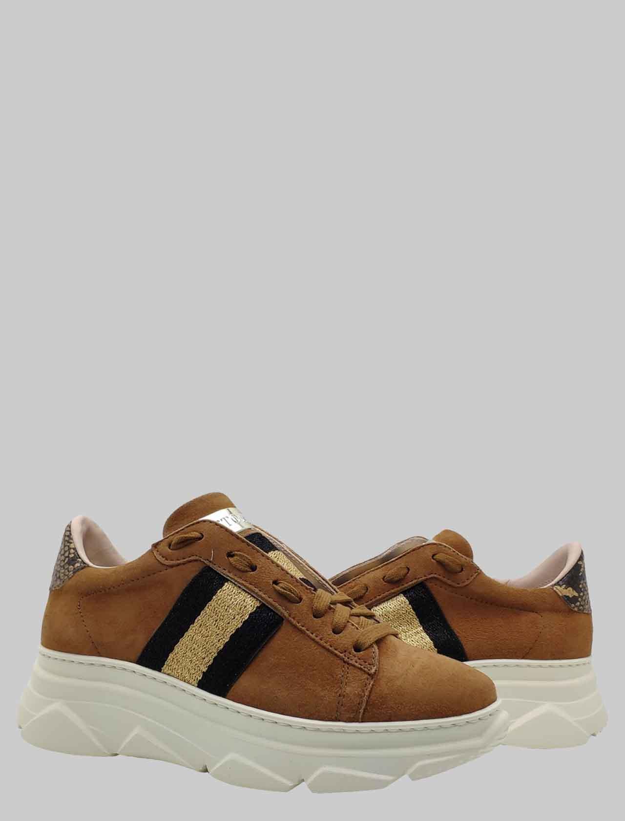 Sneakers Zeppa Donna Stokton | Sneakers | 650-DCUOIO